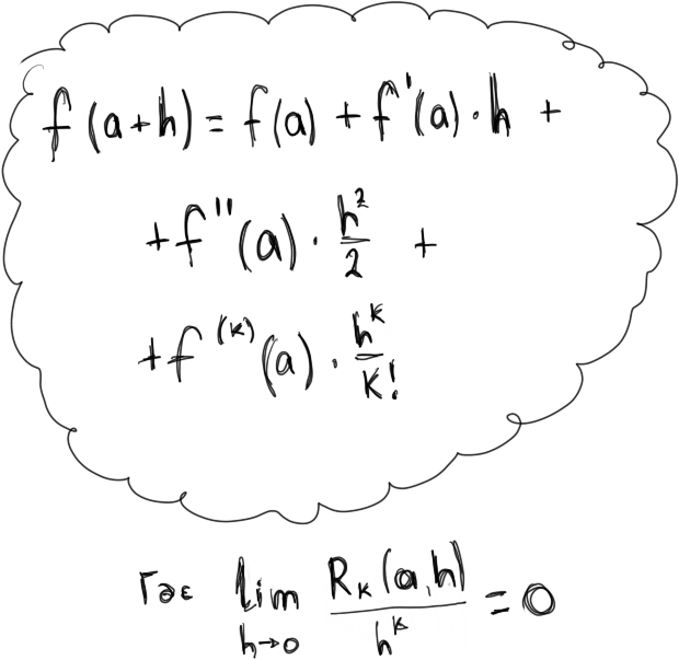 f(a+h)=f(a)+f'(a)*h+f''(a)*(h^2)/2+...